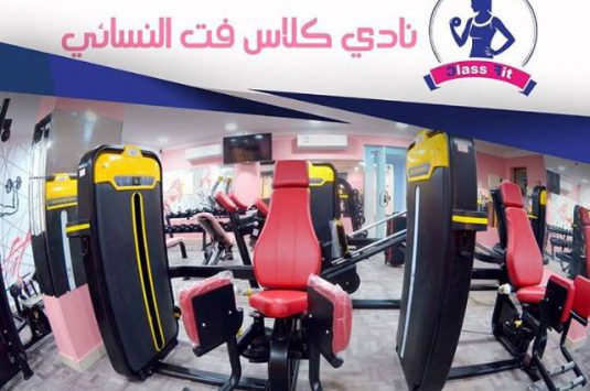 Supply and installation of Chinese equipment Al-Ahsa Governorate Club Name – Class Fit