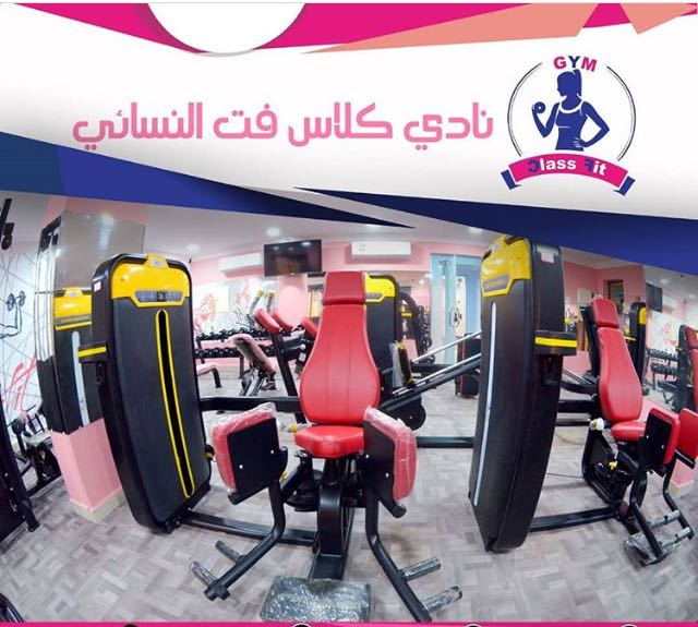 Supply and installation of Chinese equipment Al-Ahsa Governorate Club Name Class Fit